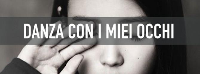 DANZA CON I MIEI OCCHI SU METAMONDI DI TELECOM ITALIA