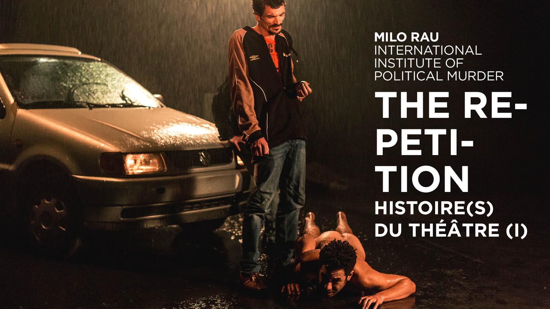 The Repetition di Milo Rau
